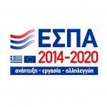 """Τροποποίηση της απόφασης ένταξης στη Δράση """"Ίδρυση Τουριστικών ΜΜΕ"""" του ΕΠΑνΕΚ"""