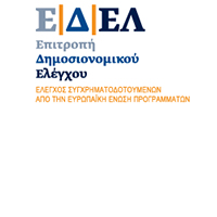 Επιτροπή Δημοσιονομικού Ελέγχου