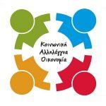 """11η Ανάκληση απόφασης ένταξης στη Δράση """"Εργαλειοθήκη Ανταγωνιστικότητας"""" του ΕΠΑνΕΚ"""